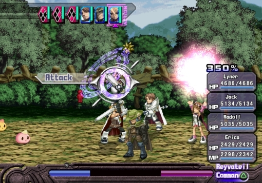 Ar tonelico Battle Screenshot